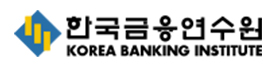 korea-banking-institute